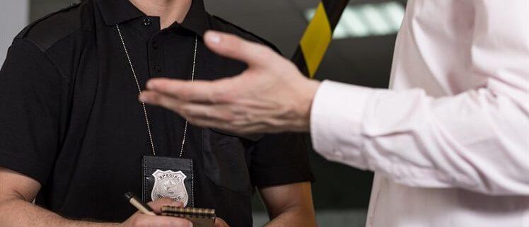 לשון הרע באמצעות תלונה במשטרה